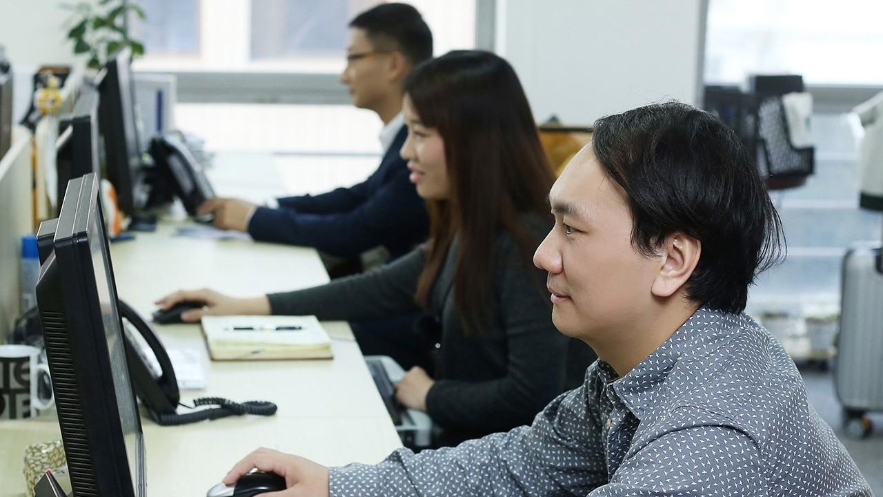 Beijing Operations Center