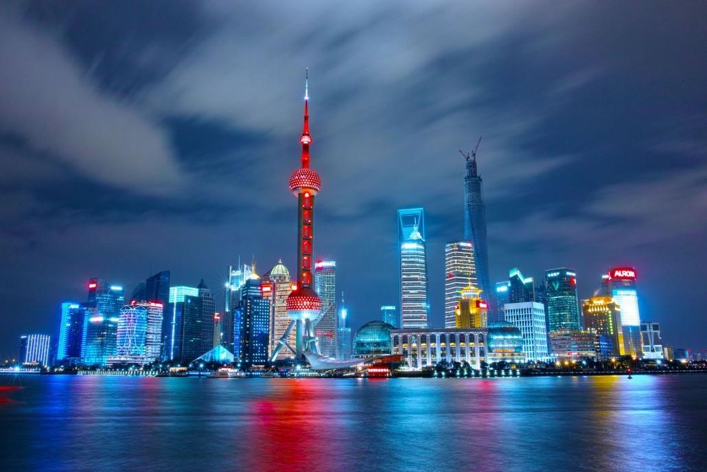Photo of Shanghai China