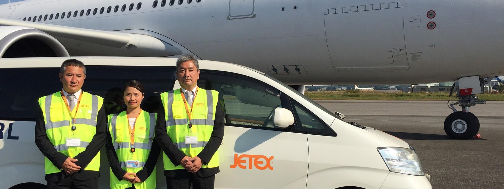 Narita Tokyo Japan NRT RJAA 01