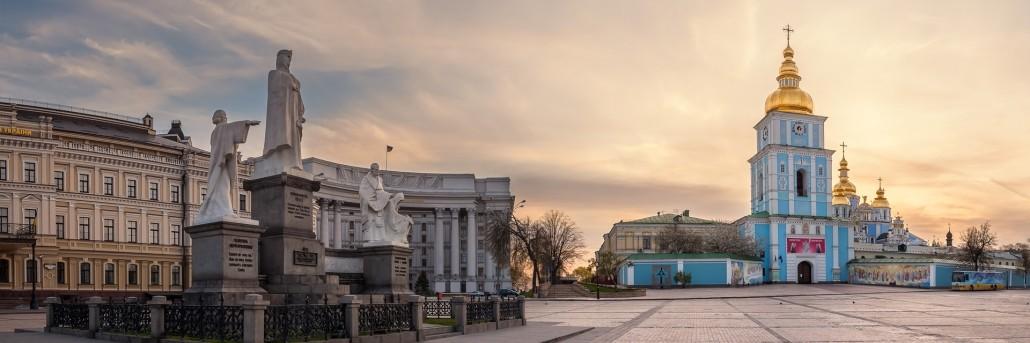 Ukraine Kiev Location